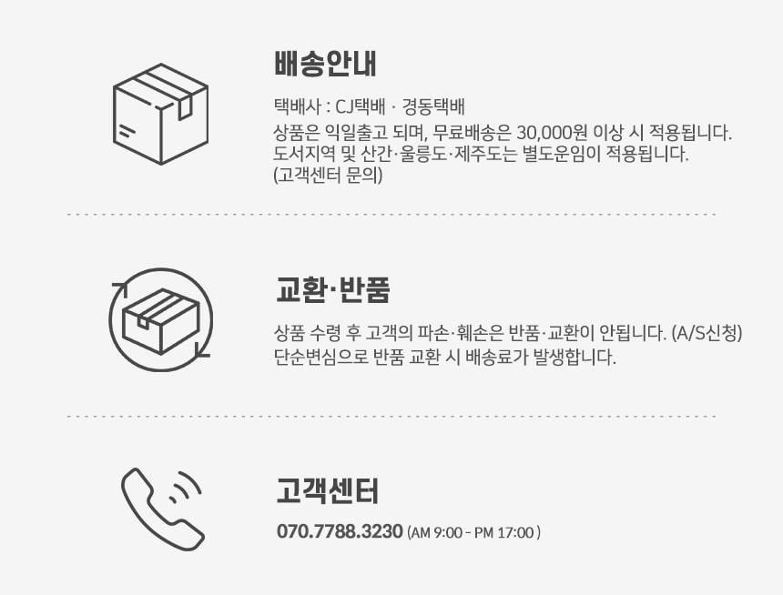 종이컵 사선 3구 디스펜서 - 디자인엔씨, 58,000원, 주방수납용품, 수납함